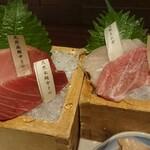 ニッポンまぐろ漁業団 - 筋が見えるが、気にならず美味しい