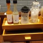 博多天ぷらたかお - 料理写真:調味料