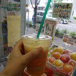 noma-noma - デコタンゴールジュース