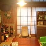 ミタケ・オアシン - 和室