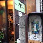ミタケ・オアシン - 入口