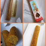 モンテローザ 横浜本店 - アールグレイナッツケーキ