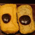 良彌 - 照り焼きおぼろ豆腐重御膳の生麩田楽