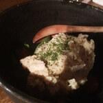 いろり 燻 - 燻製ポテトサラダ