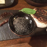 いろり 燻 - 黒いカマンベールチーズ