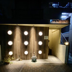 Bar CREAM - 外観