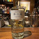 Bar CREAM - 日本のジン