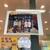 王丸の駅 - その他写真: