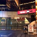 ガストロ スケゴロウ - Gastro Sukegoro Entrance