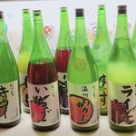放課後駄菓子バーA-55 - 濃厚果実酒!!