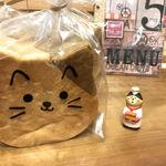 パンカフェ KOKON - ネコ食パン「みー」