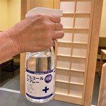 北新地平八 - 感染予防の為、アルコール除菌を徹底しています