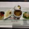 広東料理 翡翠廳