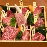 JA全農ミートフーズ直営 焼肉ぴゅあ - 牛13種食べ比べコース