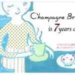 シャンパン・ブランチ - カフェ講座やってます☆