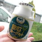 タンポポ - 飲むヨーグルト