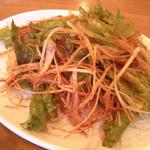 テ~ハンミング - チョレギサラダ
