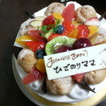 お菓子工房 うふふ - 料理写真: