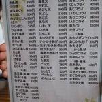 魚三酒場 富岡店 -