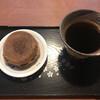 おばあカフェゆむら屋 - 料理写真:おばあの根性焼とコーヒーのセット