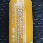 五ヶ所みかん直売店 土実樹 - 完熟こつぶみかんストレートジュース ¥430(税込)