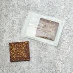 MAMANO CHOCOLATE - 赤坂カードチョコレート アリバ73%種子島黒糖[単品]