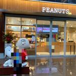 PEANUTS Cafe -