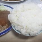 文福飯店 - 1.8kgオーバー、これが1000円かよ(º ロ º๑)!!