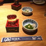 明神丸 - 日本酒スタート