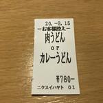 136818960 -