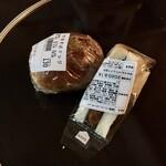 三村のパン - 料理写真:明日の昼ごはん280円