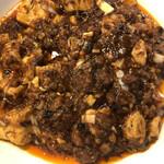 チリレンゲ - 麻婆豆腐