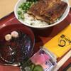 海鮮工房 鰻ま屋 - 料理写真:
