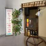 ハーレーパーク -