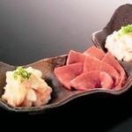 薩摩 牛の蔵 - 【三臓盛(厳選)】ホルモンメニューの10点の中からお選びいただけます。