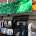 ハラールフードマルハバ - お店は米一丸の信号を少し北側に行けばあります。