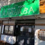 HALLAL FOOD MARHABA - 筥松にあるパキスタンの家庭料理だ味わえるお店です。