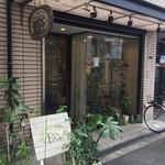 136835216 - 店構え