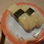 ことぶき寿司 - 玉子