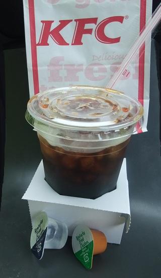 ケンタッキーフライドチキン イオン御経塚店