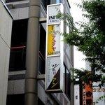 アユタヤ - ビルの3F