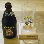 フレデリカ - ルートボック ベルギービール
