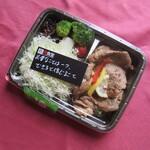 筋肉食堂 - 皮なし鶏もも肉のピリ辛味噌焼き 780円