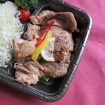 筋肉食堂 - 皮なし鶏もも肉のピリ辛味噌焼き ズーム