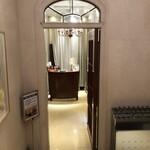 ロイヤルクリスタルカフェ - 入口