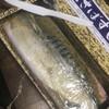 まる姫 - 料理写真:醤油とナイフ付き