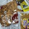 銚子電鉄 - 料理写真: