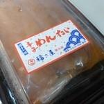 大丸エアポートショップ - 2012.06 福さ屋明太子