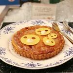 グランサンク - チーズフェスティバル カマンベールチーズタルト