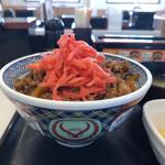 吉野家 - 紅生姜は野菜です